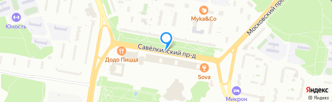 Савёлкинский проезд