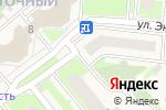 Схема проезда до компании Источник здоровья в Лесном Городке