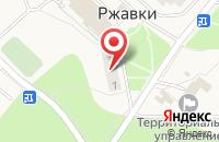 Схема проезда до компании Почта Банк в Ржавках