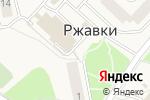 Схема проезда до компании Магазин разливного пива в Ржавках