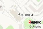 Схема проезда до компании Магазин воздушных шаров в Ржавках
