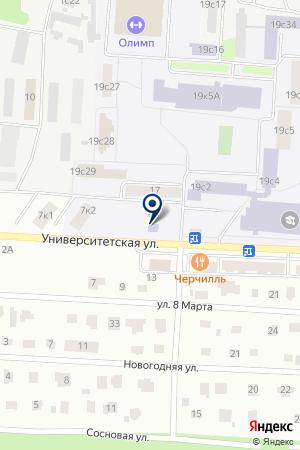 ПОЛИГРАФИЧЕСКАЯ ФИРМА АРТ-МАРКЕТ на карте Дубны