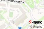 Схема проезда до компании Кабинет косметологии в Лесном Городке