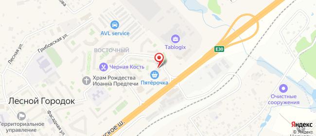 Карта расположения пункта доставки Халва в городе Лесной Городок