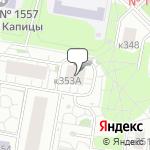 Магазин салютов Зеленоград- расположение пункта самовывоза