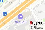 Схема проезда до компании Сауна в Лесном Городке