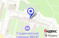 Схема проезда до компании ОТДЕЛЕНИЕ ЗЕЛЕНОГРАДСКОГО АО в Москве