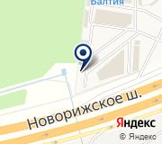 Компания, ИП Борисенко С.Л.