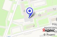 Схема проезда до компании ТФ МАРЫШКИН ИЗ ПРОТВИНО в Протвино