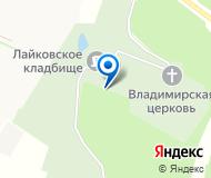 ООО Гранитная мастерская Еврогранит
