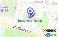 Схема проезда до компании КИНОКОНЦЕРТНЫЙ ЗАЛ ЭРА в Москве