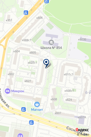 МАГАЗИН БЫТОВОЙ ТЕХНИКИ ЭЛЕКТРОНИКА на карте Москвы