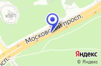 Схема проезда до компании ТФ ЗЕЛЕНОГРАД-ИНФОРМ-ПРИБОР в Москве