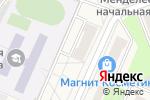 Схема проезда до компании Стиль в Менделеево