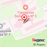 Городская больница №3