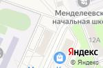 Схема проезда до компании Почтовое отделение №141570 в Менделеево
