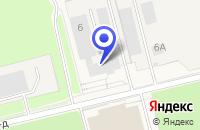 Схема проезда до компании АВТОСЕРВИСНОЕ ПРЕДПРИЯТИЕ ПРОСЕРВИС ПЛЮС в Протвино