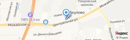 Все для дома на карте Акулово