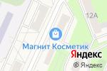 Схема проезда до компании Копейка в Менделеево