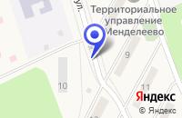 Схема проезда до компании ПТФ БИАКС в Солнечногорске