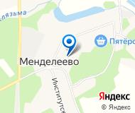 """""""Реактор"""" ООО"""