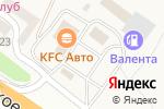 Схема проезда до компании Банкомат, Всероссийский банк развития регионов в Ржавках