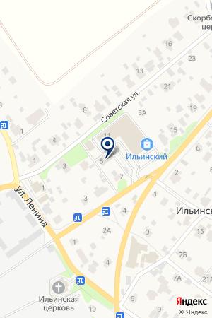 ИЛЬИНСКОЕ ОТДЕЛЕНИЕ на карте Красногорска