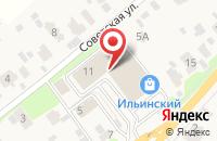 Схема проезда до компании ABC&GYM в Ильинском