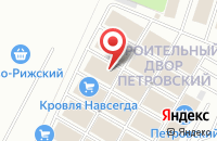 Схема проезда до компании Магазин сантехники в Михалково