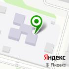 Местоположение компании Детский сад № 27, Чароит
