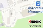 Схема проезда до компании Солнечная Аллея в Менделеево
