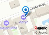 Argus на карте