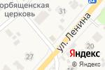 Схема проезда до компании Продуктовый магазин в Ильинском