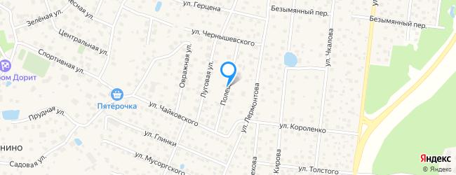 Полевая улица (г. Зеленоград)