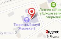 Схема проезда до компании Центр художественной гимнастики в Жуковке