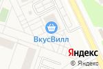 Схема проезда до компании Новорижские Кварталы в Ильинском-Усово