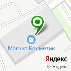 Местоположение компании Подшипник РМ