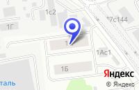 Схема проезда до компании ПКФ МИХОТА О.К. в Одинцово