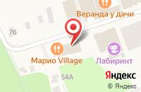 Схема проезда до компании GallaDance в Жуковке