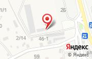 Автосервис ЭКО в Одинцово - Одинцовский район, Акуловская, 4: услуги, отзывы, официальный сайт, карта проезда