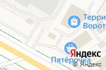 Схема проезда до компании Шиномонтажная мастерская в Губцево