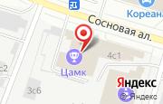 Автосервис ДимАвто в Москве - Сосновая аллея, 4 строение 3: услуги, отзывы, официальный сайт, карта проезда