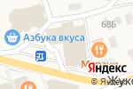Схема проезда до компании Ralph Lauren в Жуковке