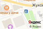 Схема проезда до компании Watch club в Жуковке