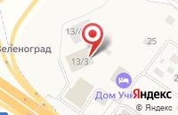 Схема проезда до компании Очаково в Ржавках