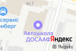 Схема проезда до компании Шпатель в Москве
