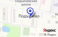 Схема проезда до компании ШКОЛА СРЕДНЕГО ОБЩЕГО ОБРАЗОВАНИЯ в Дмитрове