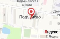 Схема проезда до компании ДЕТСКИЙ САД № 55 РЯБИНКА в Дмитрове