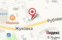 Схема проезда до компании ЦВЕТОЧКА в Жуковке