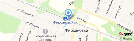 Фирсановская на карте Химок